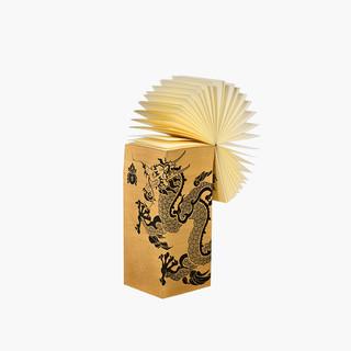 故宫云起龙襄纸砖笔记本