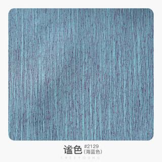 太空猫 窗帘 蓝色 2.0宽*2.1高带布挂钩一片