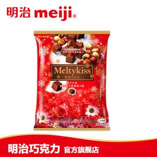 meiji 明治 新装雪吻巧克力