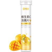 CONBA 康恩贝 维生素c泡腾片 芒果味 20片