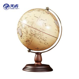 天屿 仿古浮雕高清地球仪 20cm