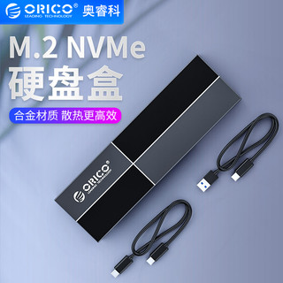 ORICO 奥睿科 PFM2 M.2 NVMe移动硬盘盒转10Gbps