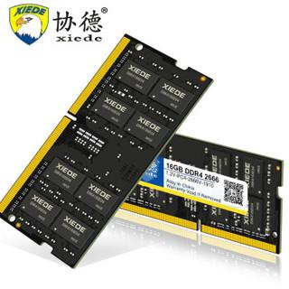 协德 PC4-2666V 电脑内存条 16G