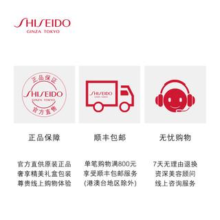 资生堂新艳阳夏水动力温和防晒乳50ml敏感肌适用新品 防晒乳 隔离