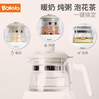 BOLOLO 波咯咯 BL-1205 婴儿暖奶温奶器