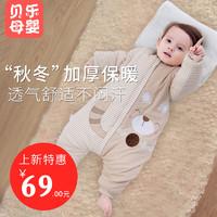 婴儿睡袋儿童宝宝睡觉护肚防踢被秋冬季加厚保暖小孩分腿冬天睡衣