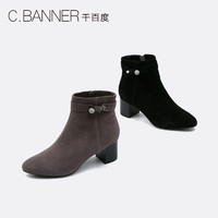 C.BANNER 千百度 A8694710WX 高跟加绒女棉靴