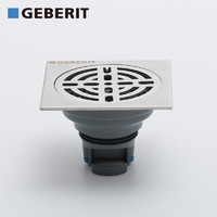 geberit 吉博力 GP-DL-PVC 洗衣机地漏