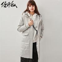 佐丹奴 女棉衣秋冬季保暖加厚外套连帽多口袋长款棉服大衣91378743