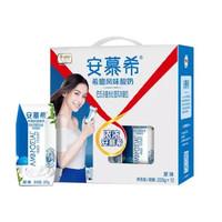 伊利 安慕希希腊原味205g*12盒酸奶 9月产(新疆 西藏 青海 甘肃 宁夏 内蒙 海南 不发货)
