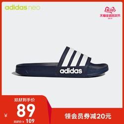 adidas NEO男士拖鞋