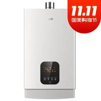 万家乐 JSQ30-TK1 16升 高光白 三段变升 浴缸 天然气 燃气热水器 *2件