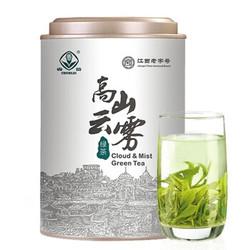 林恩 江西老字号 2019新茶 高山云雾绿茶 250g
