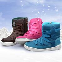 UOVO  男童棉靴 *3件