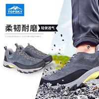 Topsky低帮登山鞋男鞋防滑减震爬山越野徒步鞋轻便户外休闲运动鞋