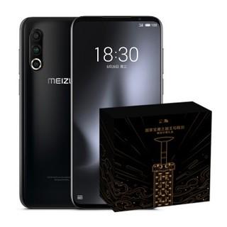 MEIZU 魅族 16s Pro 智能手机 6GB+128GB 黑之谧镜 国家宝藏之越王勾践剑定制礼盒