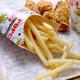 抄作业:麦肯 臻选1/4细(裹粉系列)金牌优加薯条2kg*3份+3/8粗(裹粉系列)红薯条2kg 128元,附组合