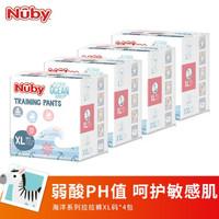 nuby(努比)海洋系列拉拉裤 XL码4包装共80片 *2件
