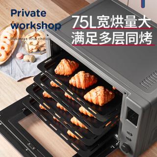 北美电器 ACA ATO-E80A 电烤箱 75升
