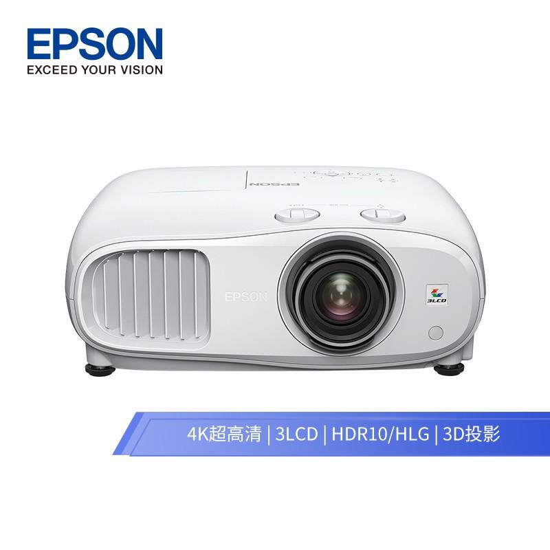EPSON 爱普生 CH-TW7000 4K投影仪