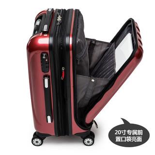 DELSEY 拉杆行李箱 25寸 炭灰色