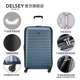 DELSEY 法国大使 002058拉杆行李箱 28寸 无扩充黑色版