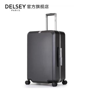DELSEY 法国大使 001003拉杆箱 25寸 棕色