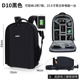 CADeN 卡登 D10 单反相机包 黑色大号