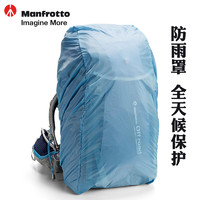 Manfrotto 曼富图 manfrotto OR-BP-30 户外双肩摄影包