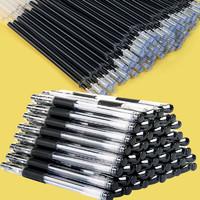 驰尚 黑色中性笔 12支 送笔芯20支