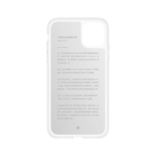 smartisan 锤子科技 坚果 足迹iPhone 11保护套手机壳