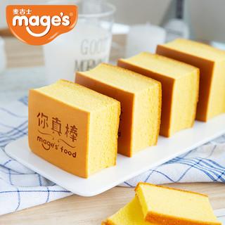 mage's 麦吉士 心情蛋糕营养早餐手工纯蛋糕面包整箱休闲零食糕点 330g