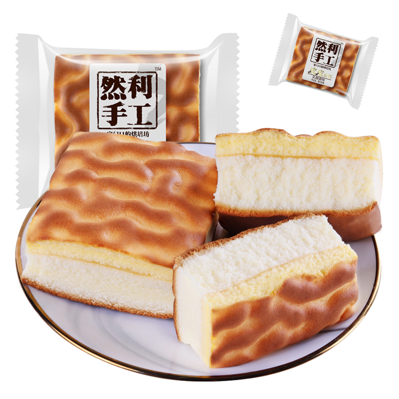 RANLI 然利手工 虎皮蛋糕乳酸菌味夹心蛋糕整箱