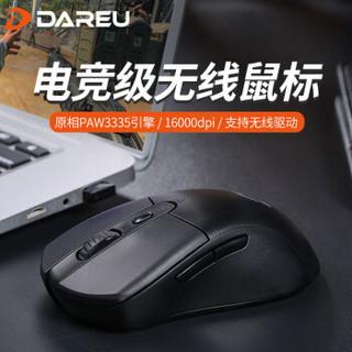 Dareu 达尔优 A918 无线鼠标