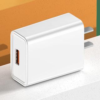Benks 邦克仕 QC3.0快充充电器 18W