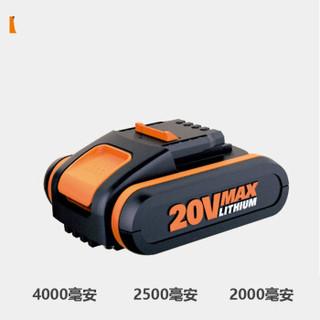 WORX 威克士 567815504502 20V原装电池