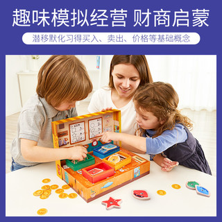 TOI FLKYP 弗兰克鱼铺儿童益智桌面游戏