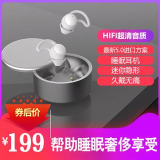 十盏灯 X12 无线蓝牙耳机