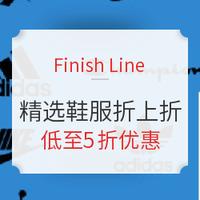 海淘活动:Finish Line 网络星期一 精选鞋服折上折