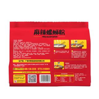 liujiangrenjia 柳江人家 螺蛳粉 广西柳州特产 方便面粉速食米线 麻辣味330g