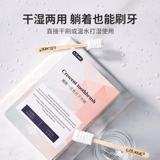 EMXEE 嫚熙 MX-6008 月子牙刷一次性牙刷30支