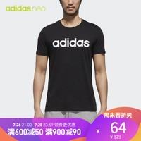adidas neo 男短袖上衣