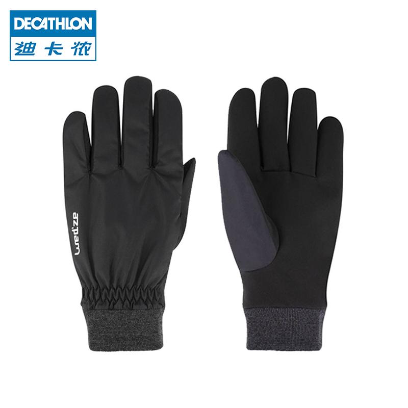 DECATHLON 迪卡侬 WEDZE1 骑行滑雪加绒保暖防泼水手套