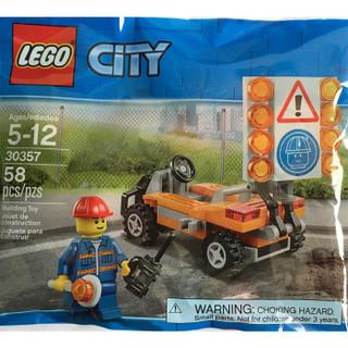 LEGO 乐高 30428 积木 迷你飞天神龙