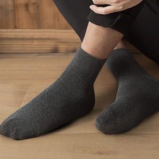 CHUMO 初沫 WZ00131 男士中筒加绒棉袜 6双装