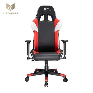 victorage 维齐 电脑椅
