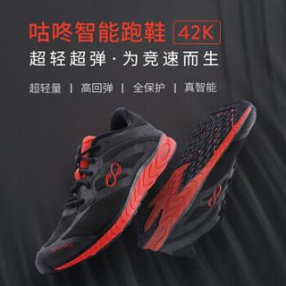 codoon 咕咚 S418301 男子 42K 跑步鞋 咕咚绿 40