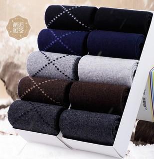 YUZHAOLIN 俞兆林 yzlY1T8Z20911 男士中筒羊毛袜子 10双装