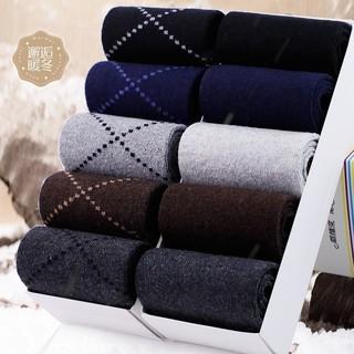 京东PLUS会员 : YUZHAOLIN 俞兆林 yzlY1T8Z20911 男士中筒羊毛袜子 10双装