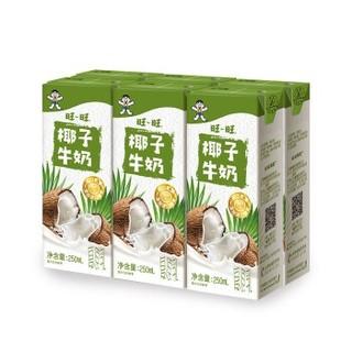 Want Want 旺旺 椰子牛奶 原味 250ml*6盒